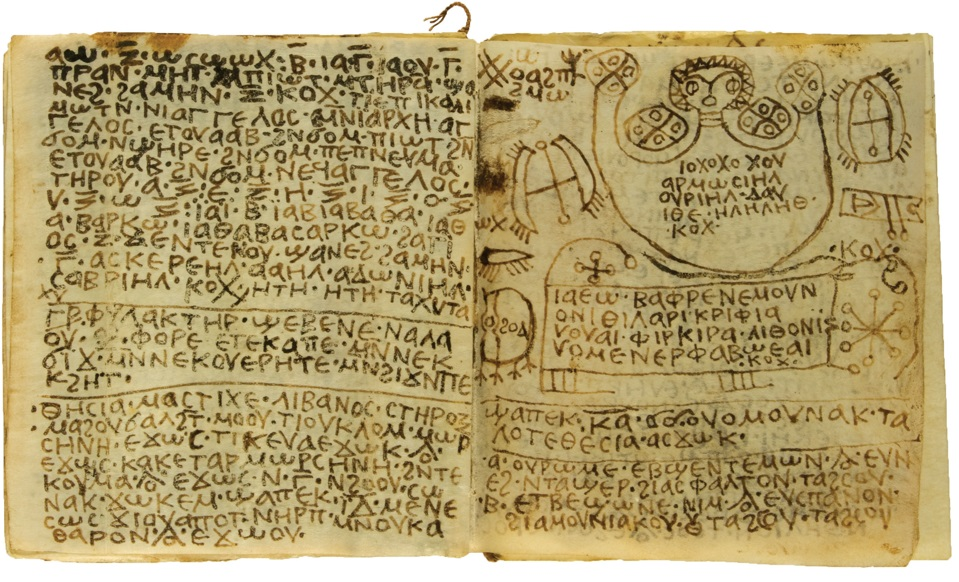 Ancient Egyptian Spell Book