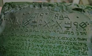 Legendary Emerald Tablet